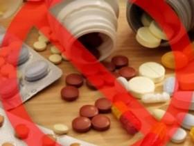 За немедицинское потребление наркотических средств предусмотрена административная ответственность