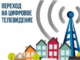 Виды антенн для подключения к цифровому телевидению