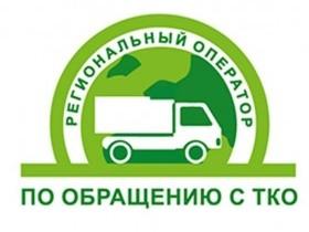 Региональный оператор «Эко-Сити» просит водителей не парковаться около мусорных контейнеров