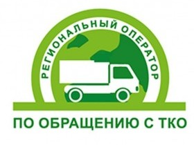 Жителям Башкирии не нужно повторно обращаться к регоператору за корректировкой данных в квитанциях