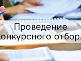 Информация для управляющих компаний
